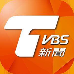 TVBS APP
