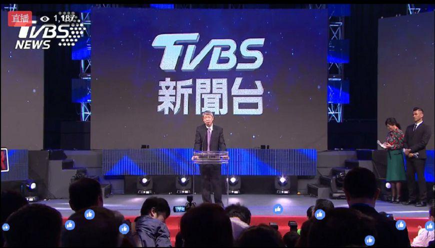 圖/TVBS TVBS換新貌!張孝威:走入融媒體 開創新紀元