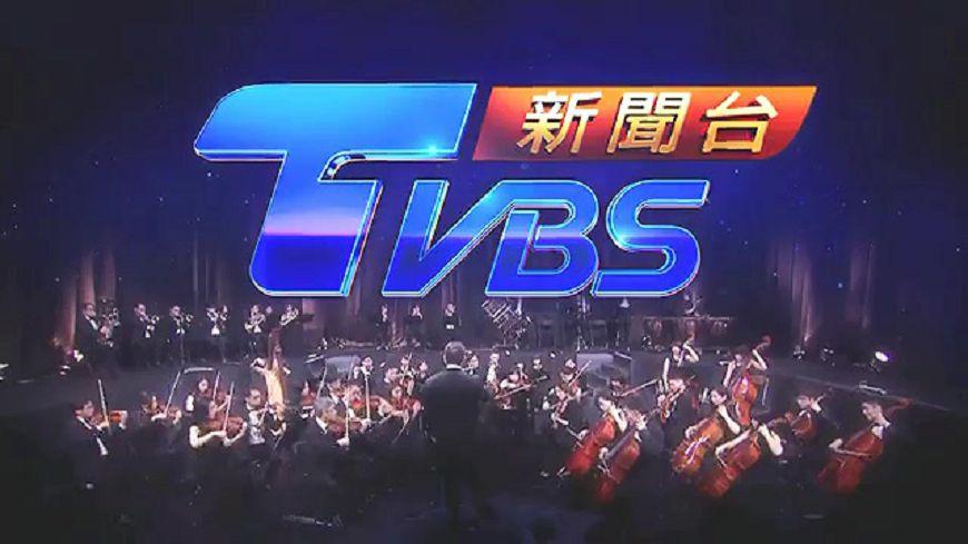 圖/TVBS TVBS全新CIS首度曝光 象徵傳統與新媒體之融合