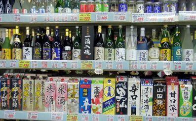 有許多機場買不到的日本酒