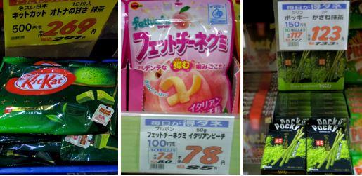 第一名 KitKat-抹茶口味  第二名 fettuccine軟糖-白桃口味  第三名 經典Pocky-宇治抹茶口味