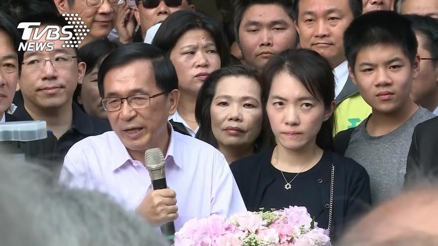 圖/TVBS 陳幸妤診所開業 兒子同現身、扁珍慶賀