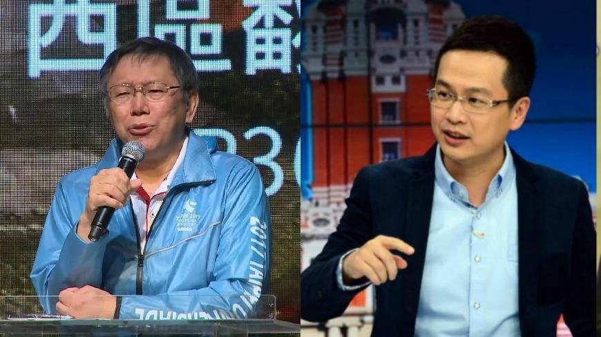 圖/TVBS、羅智強臉書 羅智強投入北市長選舉 批柯若不下台「台北不會好」