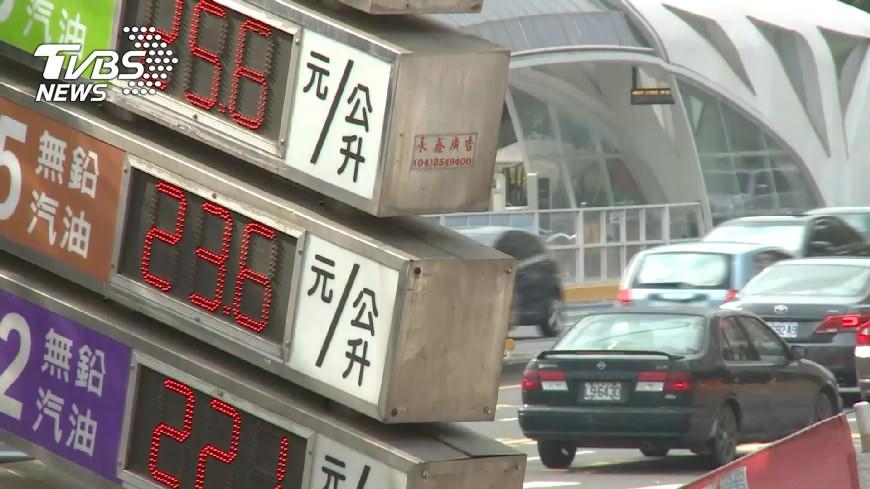 圖/TVBS 油價終止連4漲 下週汽油估降2角至3角