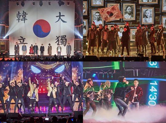 圖片出處:무한도전/MBC