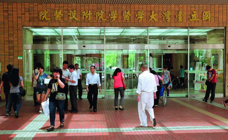 圖/新新聞 【新新聞】獲利王台大醫院 拿一例一休「開刀」