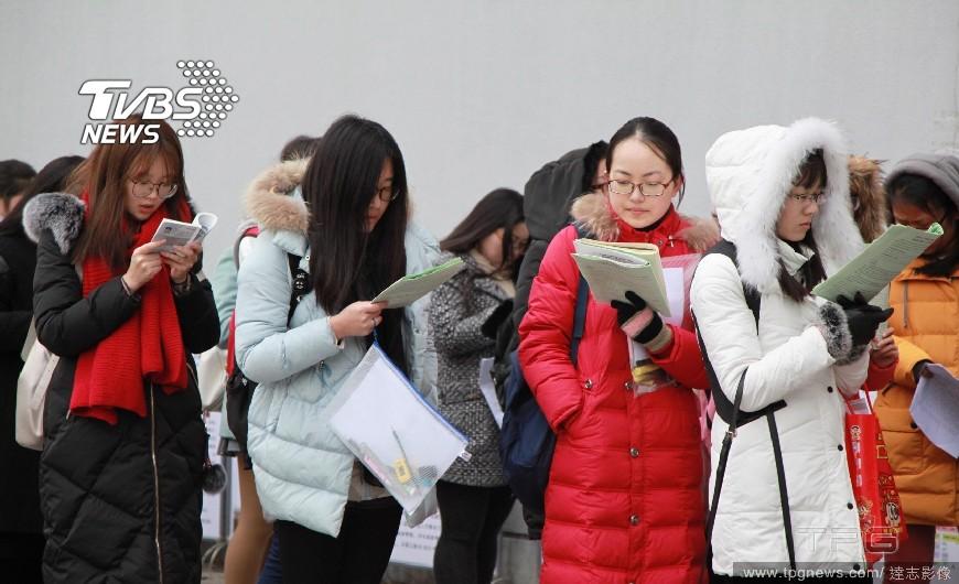 圖/TVBS 個人申請14校系組等無人 頂大校系也難逃
