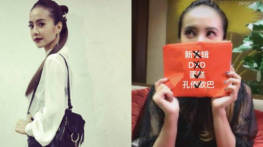 圖/翻攝自蔡依林 Jolin Tsai臉書 2017等不到新專輯?呸姊嗆「今年發了,算我輸!」