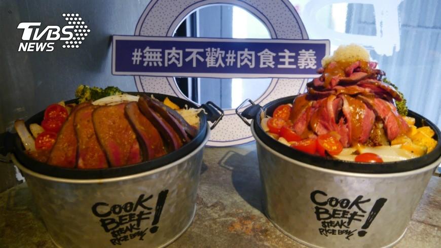 日台PK!舒肥牛排飯VS.20公分高丼飯