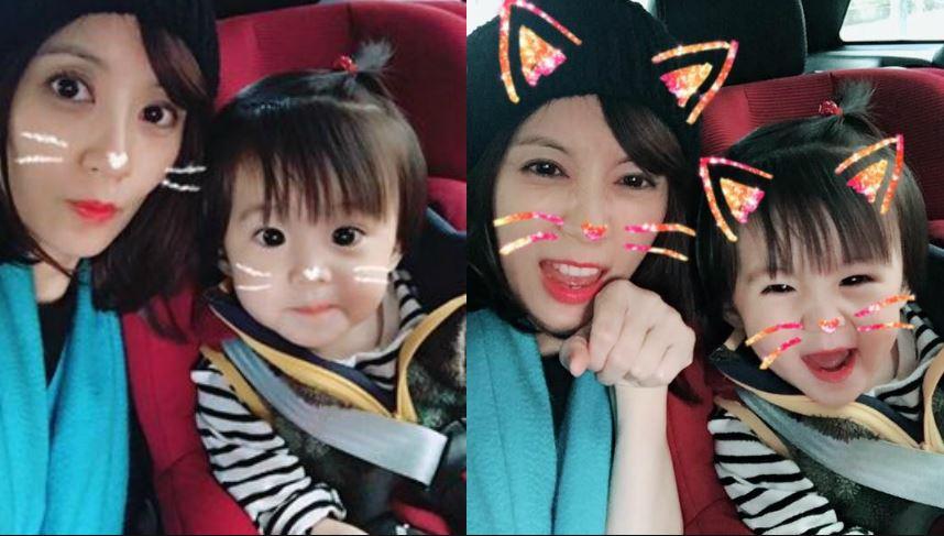 圖/賈靜雯臉書