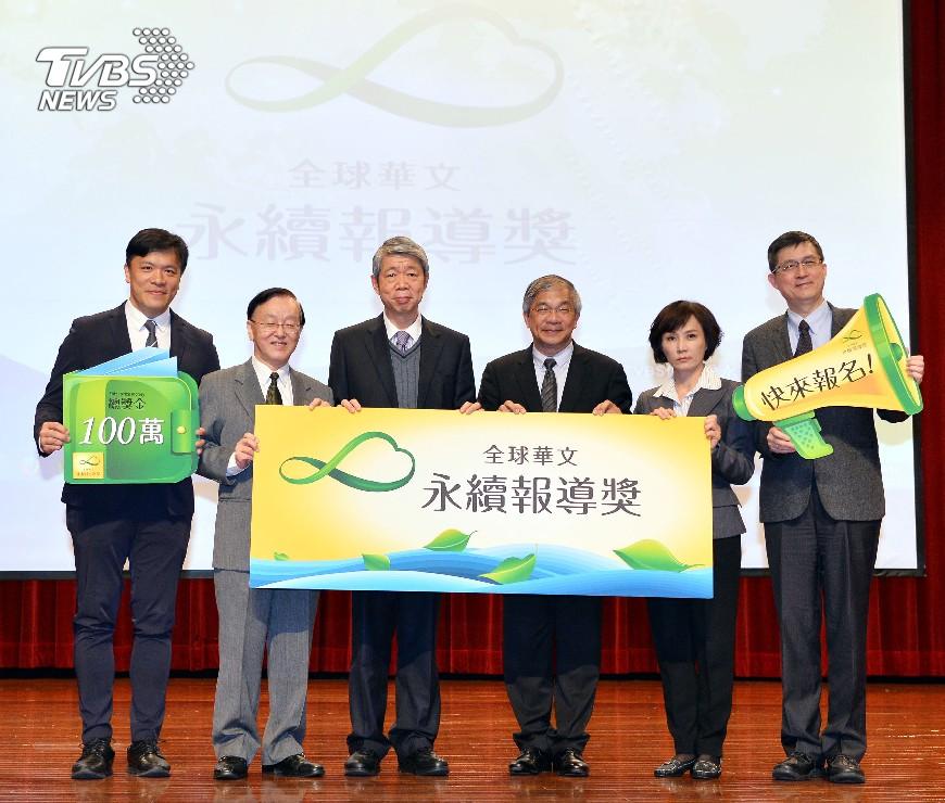圖/TVBS 以建設性新聞報導生態文明 「做有用的好新聞」