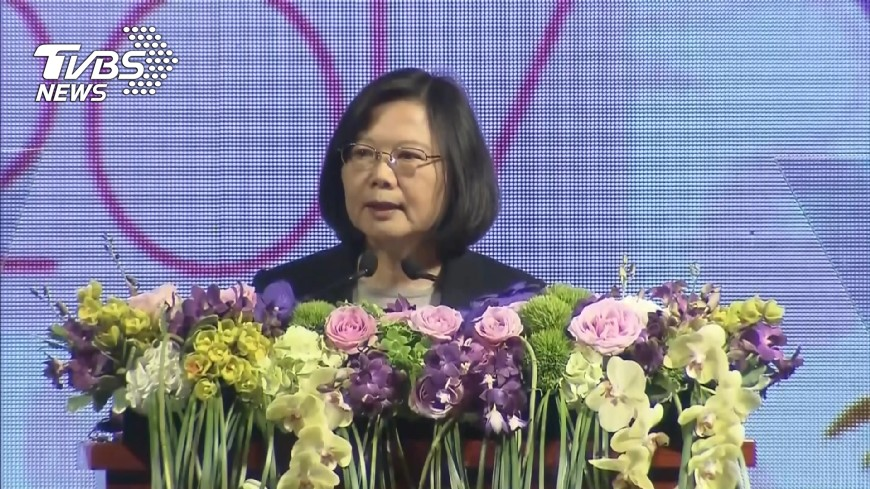 圖/TVBS 快訊/民進黨縣市長 提名權交由主席蔡英文