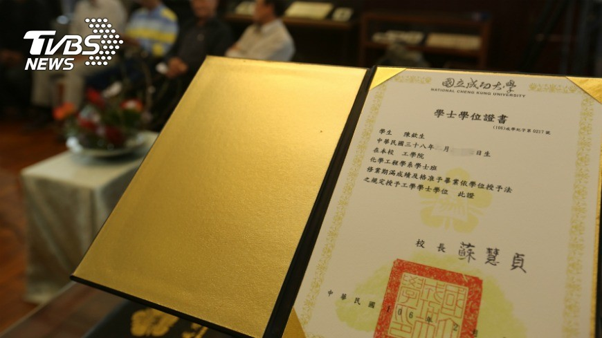 圖/中央社 等了近半世紀...成大受難生獲頒畢業證書