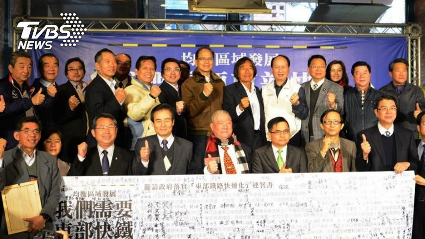 圖/中央社 「東部快鐵促進會」成立 籲政府列為內需