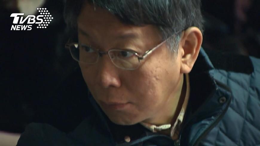 圖/TVBS 快訊/柯P說香港很無聊 林夕投書批「有失格局」