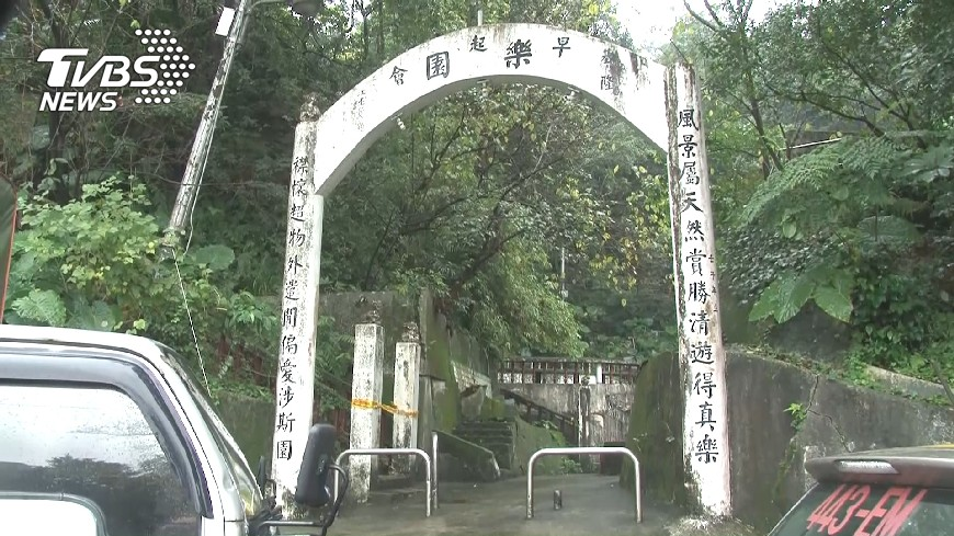 圖/TVBS 曾列台八景之一! 天鵝洞佈青苔步道成廢墟