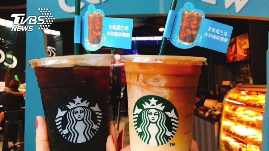 星巴克推精品「冷萃咖啡」 小資族也喝得起!