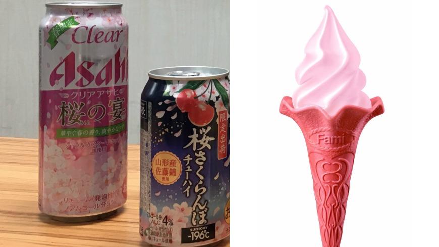 全家/提供 春季粉紅商機夯!櫻花拿鐵、霜淇淋接力登場