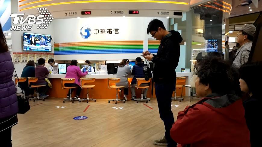 圖/TVBS資料畫面 中華電信黃金門號競標 20組限時2天