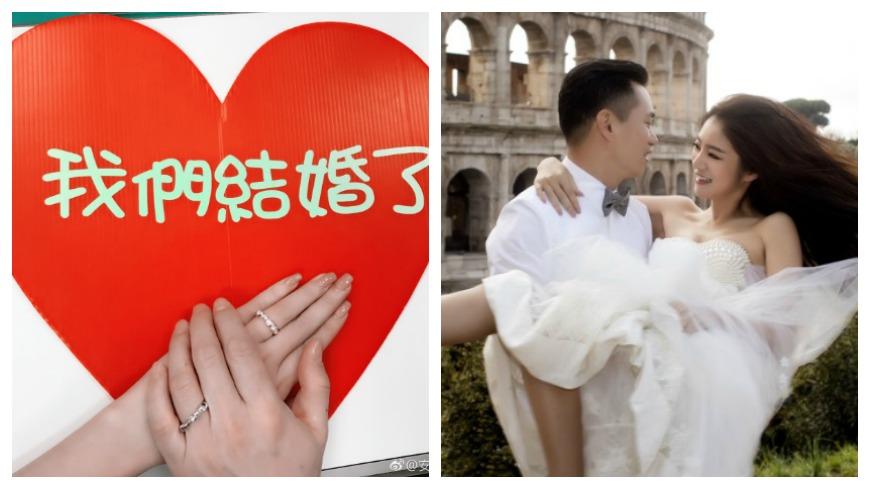 圖/安以軒微博 安以軒結婚了!微博PO婚紗美照 甜喊「請愛護陳太太」