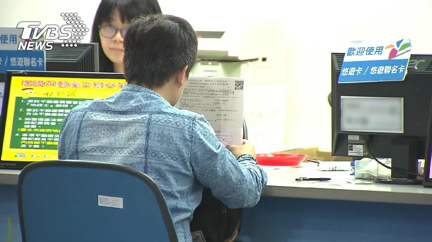 圖/TVBS 國人想60歲退休 退休金缺口達1127萬