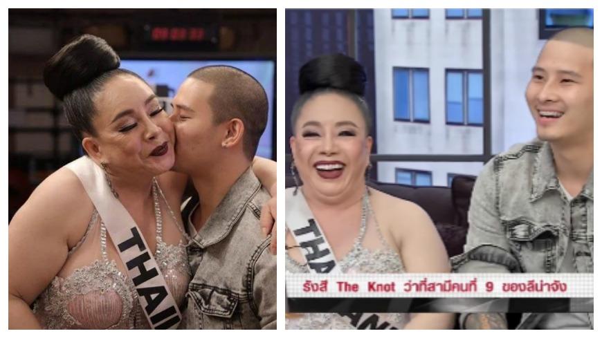 圖/WOODYTALK、東網 一天要28次!泰58歲女富豪徵婚 鮮肉獲選第9任尪