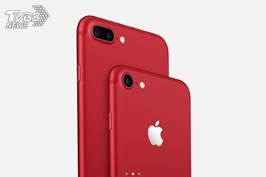 圖/蘋果官網 iPhone7紅色抄襲HTC? 網友又掀論戰