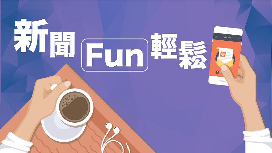 圖/TVBS 快訊/8月14日起 美廉社可代收交通罰款