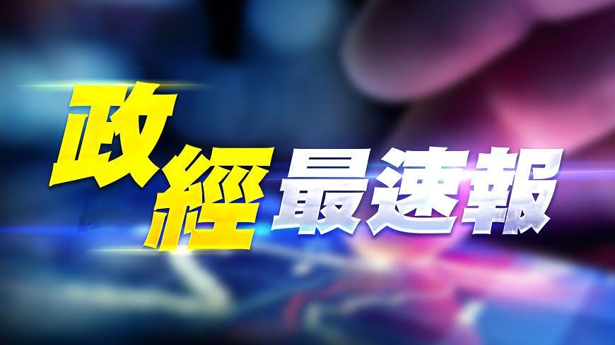 圖/TVBS 快訊/港股攻破3萬大關  恒指10年新高點