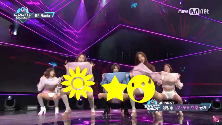 圖/翻攝自Mnet K-POP Youtube 女團跳舞中竟掀起上衣 觀眾傻眼「瘋了嗎?」