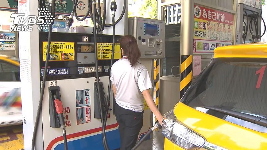 圖/TVBS  慢點加油!下週將創4個月以來最低油價