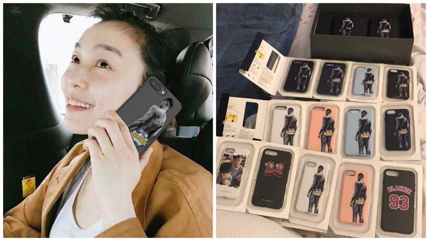 圖/范瑋琪臉書 廠商將老公裸照手機殼送到家 范范傻眼喊「送人!」