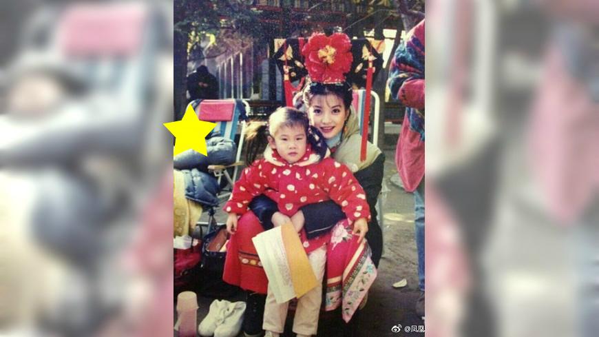 圖/鳳凰網娛樂微博 《還珠》19年前幕後照曝光...五阿哥「睡」成焦點!