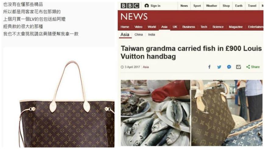 翻攝/Dcard、《BBC》 台灣阿嬤就是狂!拿LV包裝虱目魚 竟登上BBC