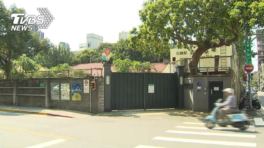 圖/TVBS 政院:金華官邸整修 與新閣揆報導無關