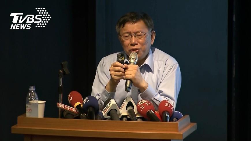 圖/TVBS 談香港沒自由 柯文哲演講遭港人反嗆