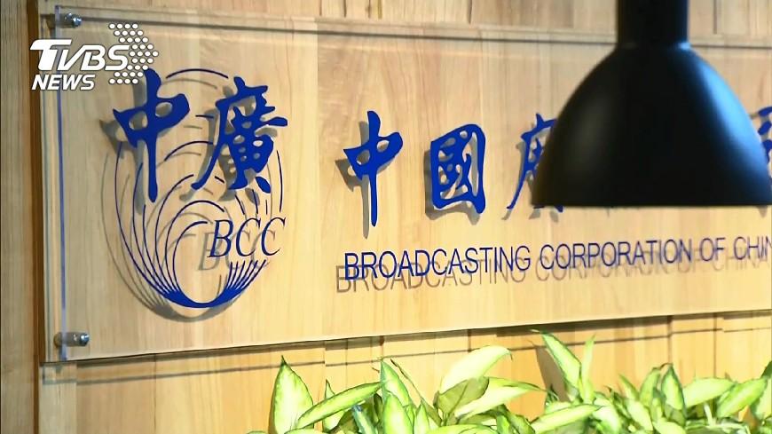 圖/TVBS 熟悉聲音喊停!中廣2頻道停播 背後原因是…
