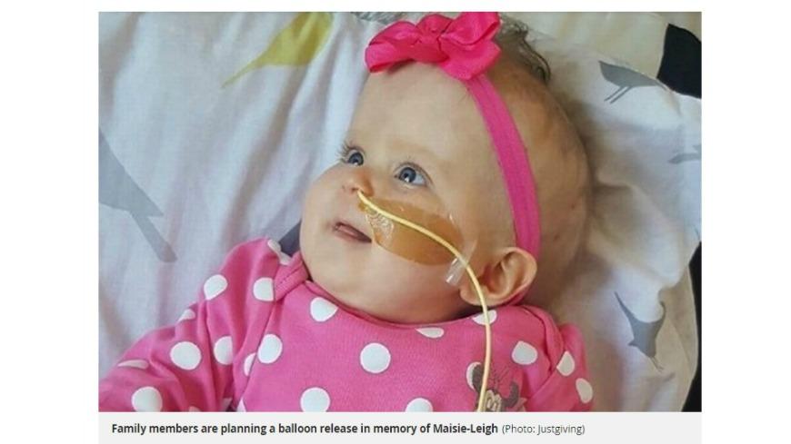 圖/鏡報 慟!8月女突猝死嬰兒車內 媽悲痛:一場惡夢
