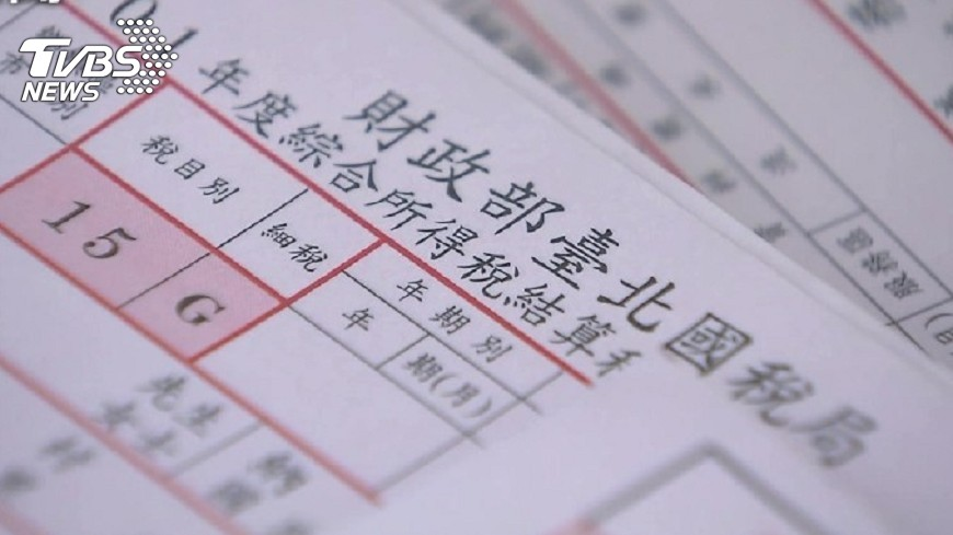 示意圖/TVBS 小確幸!拉高免繳稅門檻 「這三群人」明年省很大