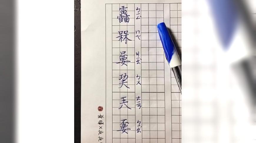 翻攝/葉曄×夜夜寫字臉書粉絲專頁