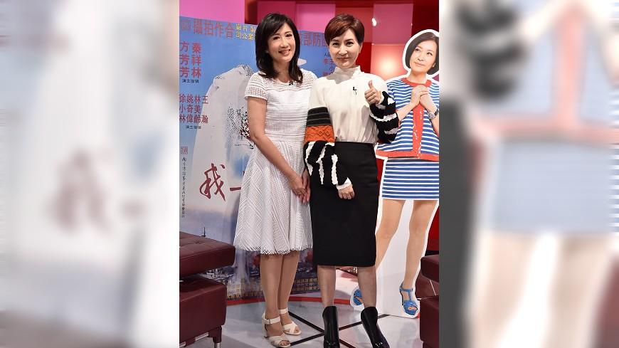 圖/TVBS 最美麗主持人方芳芳對戲戲精 「每一場都是初登場」