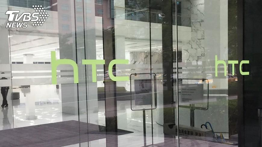 圖/中央社 快訊/HTC手機賣Google? 宏達電財務長將說明