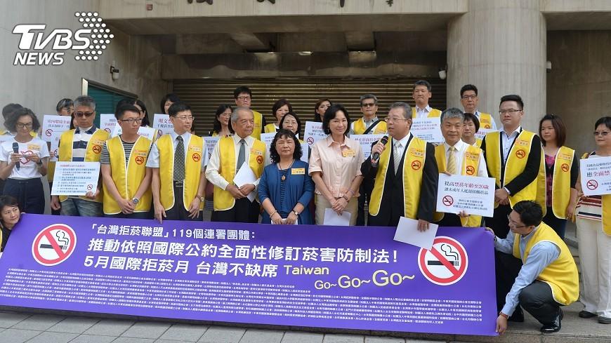 圖/中央社 估10億人死於抽菸 拒菸聯盟促全面修法