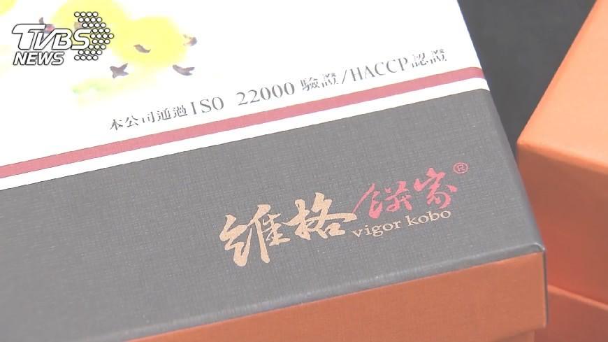 圖/TVBS 跟著韓國瑜發大財 維格餅家宣布總部南遷高雄