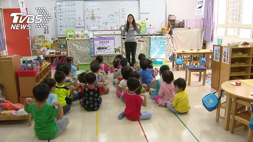 圖/TVBS 試辦公立雙語小學 南北兩市交流
