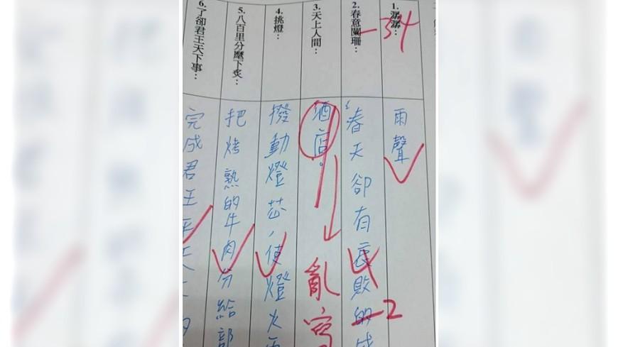 翻攝/爆笑公社