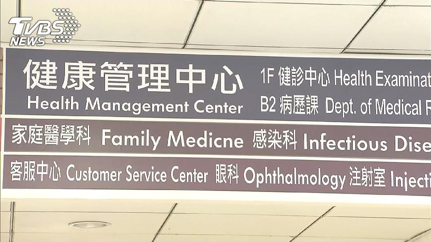 圖/TVBS 5歲童染腸病毒重症 疫情緩升家長注意