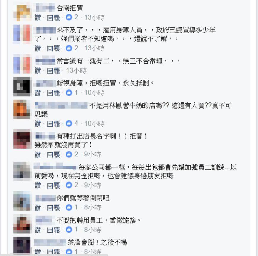 網友發起拒買聲浪。圖/擷取自茶湯會官方臉書