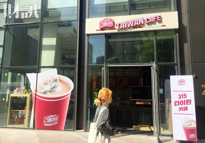 圖/財訊 【財訊】奶茶、鳳梨酥、泡芙 小零食掀大風潮