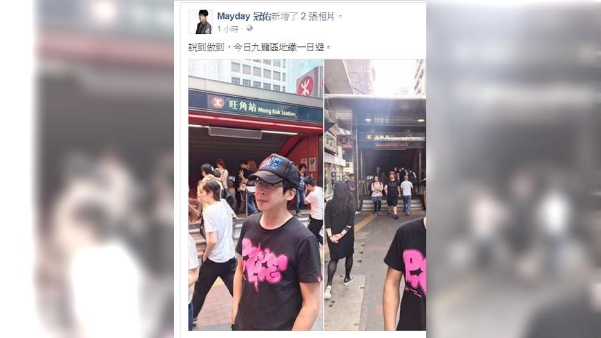 圖/取自冠佑臉書